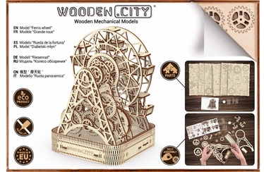 Wooden City Puzzle Ferris Wheel 470pcs