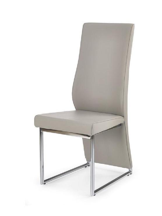Стул для столовой Halmar K21 Cappuccino