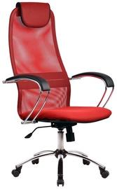 Metta BK-8 Office Chair Red