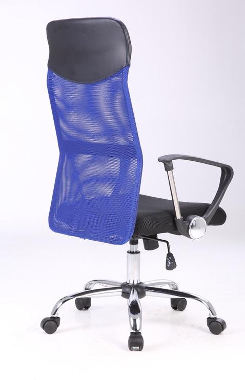 Офисный стул, синий/черный