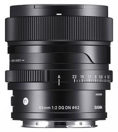 Objektīvs Sigma 65mm F2 DG DN Contemporary, 405 g
