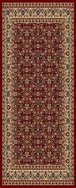 Oriental Bristol Carpet 80x150cm 535-R