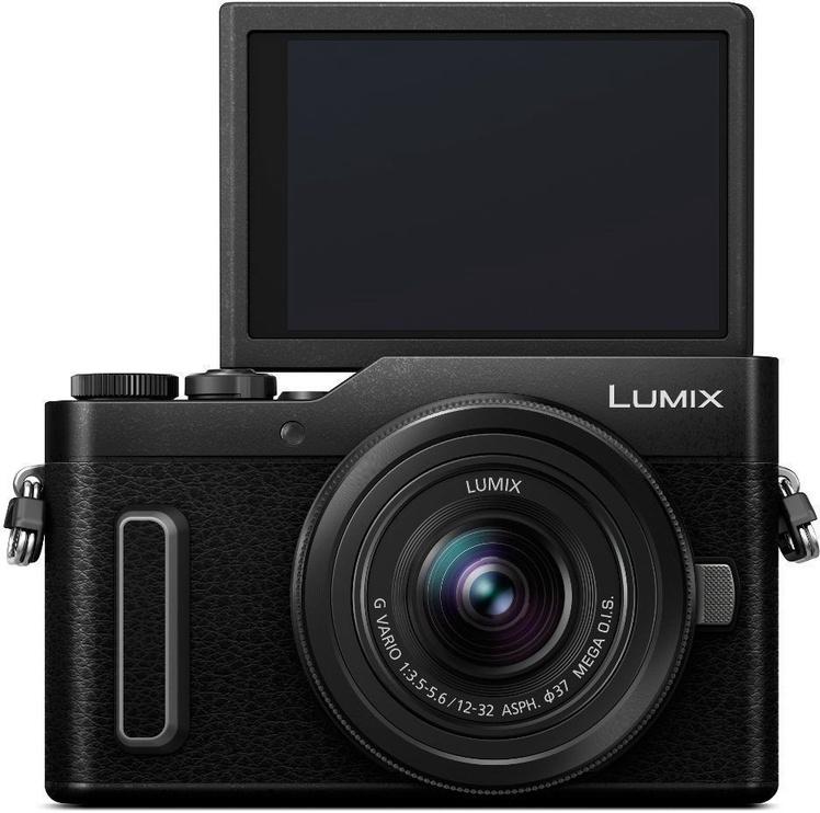 Panasonic Lumix DC-GX880K + 12-32mm + 35-100mm Kit Black