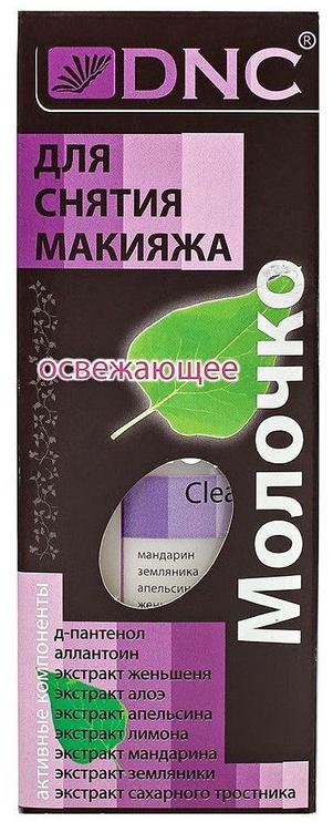 Makiažo valiklis DNC Cleansing Milk Make-up Remover Refreshing, 170 ml