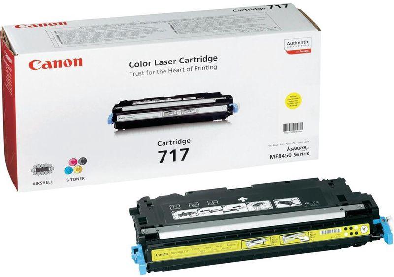 Lazerinio spausdintuvo kasetė Canon 717 Yellow