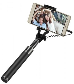 Huawei AF11 Selfie Stick Black