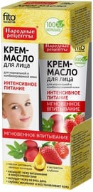 Fito Kosmetik Cream-Oil For The Face Intensive Nutrition 45ml