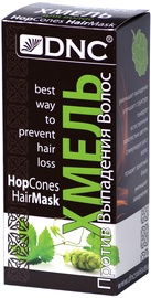 DNC Hop Cones Hair Mask 2x50g