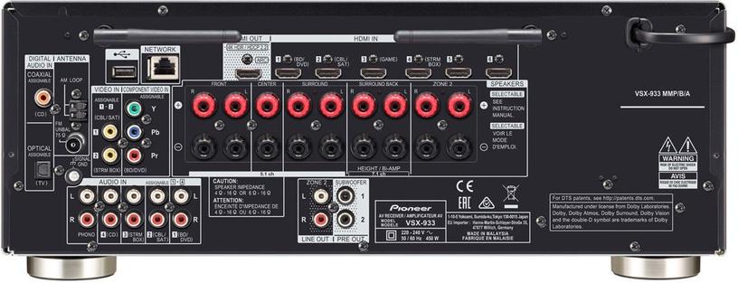 Pioneer VSX-933-S Silver
