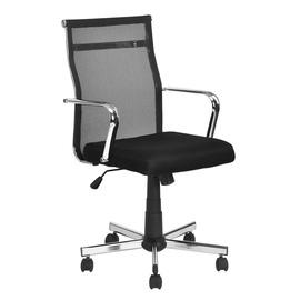 Biuro kėdė Wakapuaka, juoda