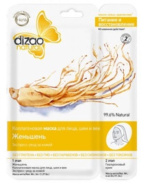 Dizao Natural Classic Mask 2 Stage 36g + 6g Natural Ginseng