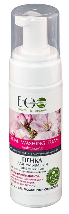 Valomosios veido putos ECO Laboratorie Face Foam Moisturizing, 150 ml