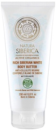 Natura Siberica Active Organics Rich Siberian White Body Butter 200ml