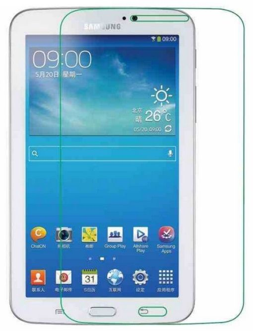 Forever Tempered Glass Extreeme Shock Screen Protector for Samsung Galaxy Tab 3 8.0''