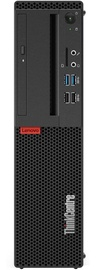Lenovo ThinkCentre M725s SFF 10VT000VGE