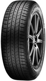 Универсальная шина Vredestein Quatrac Pro 225 65 R17 106V XL
