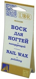 DNC Nail Wask Polishing 5ml