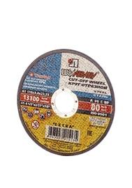 Pjovimo diskas Luga Abraziv, 115 x 2 x 22.23 mm