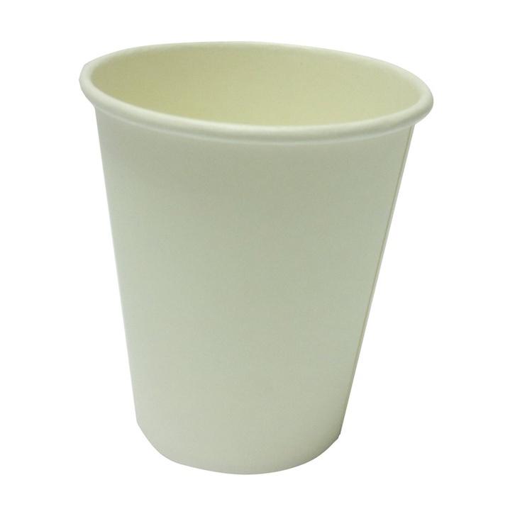 SN Coffee Cups 230ml 10pcs White