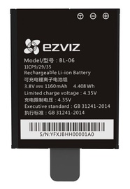 Ezviz S5&S1C 1160mAh Battery