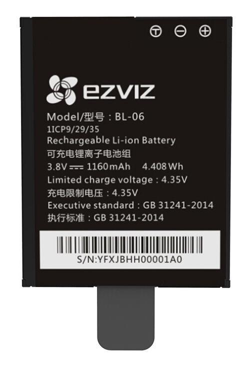 Ezviz S5&S1C 1160mAh Battery