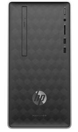 HP Pavilion Desktop 590-a0311ng