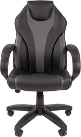 Kontoritool Chairman Office Chair 299, must/hall