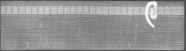 Juostelė užuolaidoms (7 cm)
