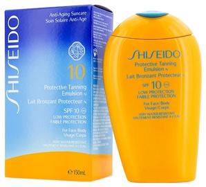 Shiseido Protective Tanning Emulsion SPF10 150ml