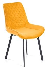 Стул для столовой Homede Kemble, желтый, 4 шт.