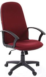 Chairman Executive 289 10-361