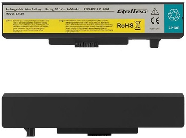 Qoltec Long Life Notebook Battery For Lenovo Y480/G480 4400mAh