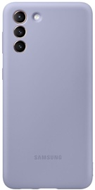 Samsung Silicone Back Case For Samsung Galaxy S21 Violet