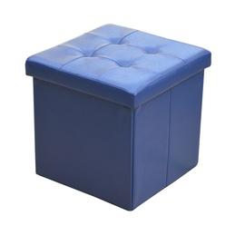 Pufas su daiktadėže, mėlynas, 38 x 38 x 37,5 cm