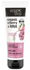 Organic Shop Hand & Nail Cream-Balm Japanese SPA-Manicure 75ml