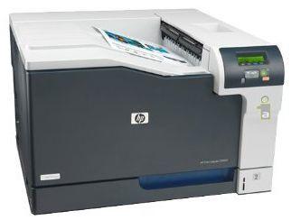 Laserprinter HP CP5225DN, värviline
