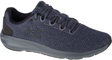 Спортивная обувь Under Armour, синий, 44.5