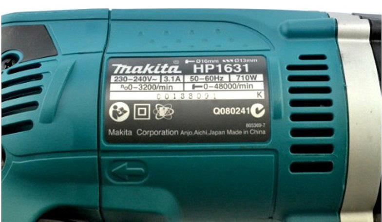 Triecienurbjmašīna Makita HP1631 710W