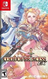 Code of Princess EX SWITCH