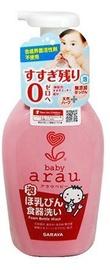 Arau Baby Saraya Nursing Bottle Washing Detergent 500ml