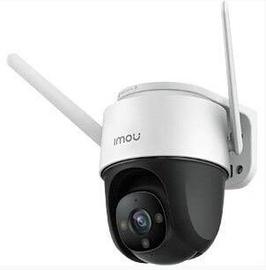 Kuppelkaamera Imou IPC-S22FP