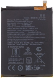 Asus Original Battery For Zenfone 3 Max ZC520TL 4130mAh