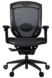 Vertagear Gaming Series Triigger 350 Chair Black