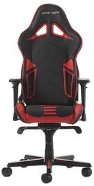 Žaidimų kėdė DXRacer Racing Pro R131-NR Gaming Chair Black/Red
