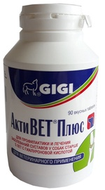 GiGi ActiVET Plus 90 Tablets