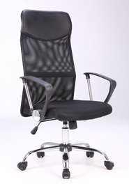 SN Chair 1888 Black