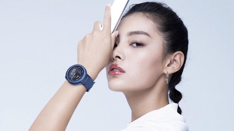 Xiaomi Amazfit Verge Blue