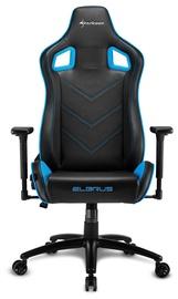 Sharkoon Elbrus 2 Gaming Chair Black Blue