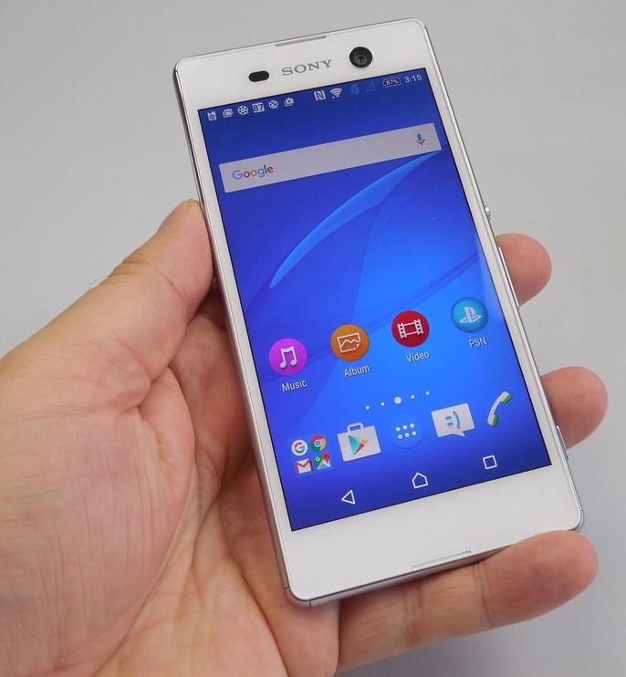 Sony E5603 Xperia M5 LTE White