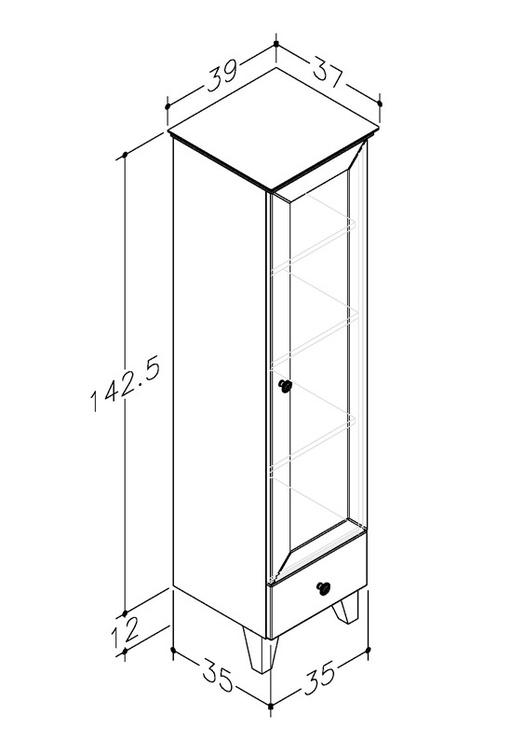 Vannitoakapp kõrge Siesta 142,5 cm